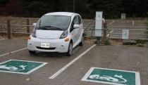 EV parking at the ERC