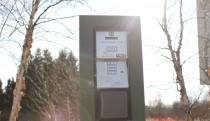 Earth rangers gate access pad